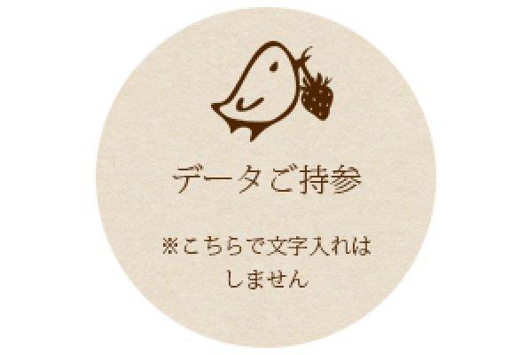 画像1: 【画像ご持参】丸シール (1)