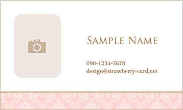 画像1: 写真メイン名刺15 (1)