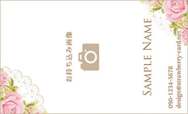 画像1: 写真入り名刺2 (1)