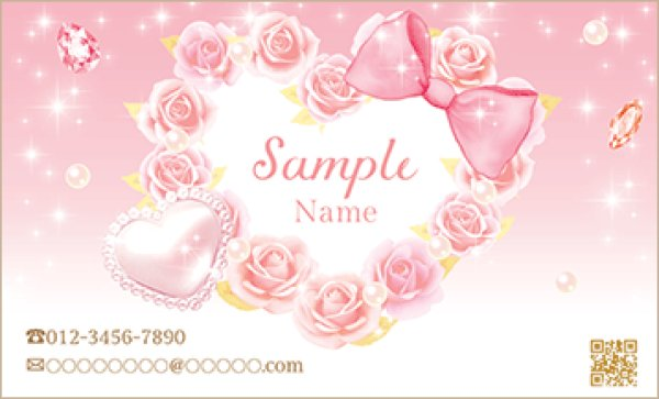 画像1: ピンク名刺36 (1)