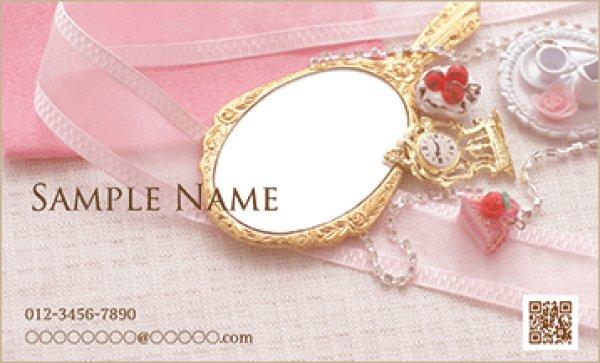 画像1: ピンク名刺8 (1)